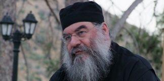 Митрополит Атанасије