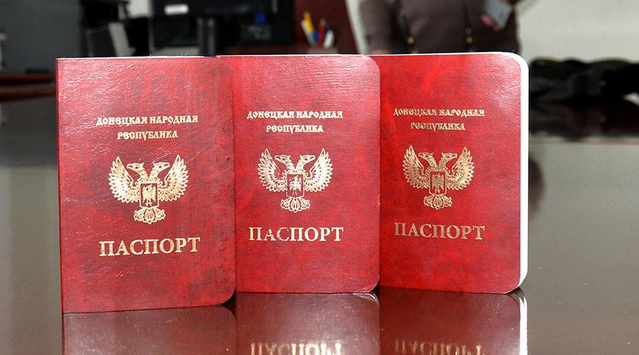 Пасоши ДНР