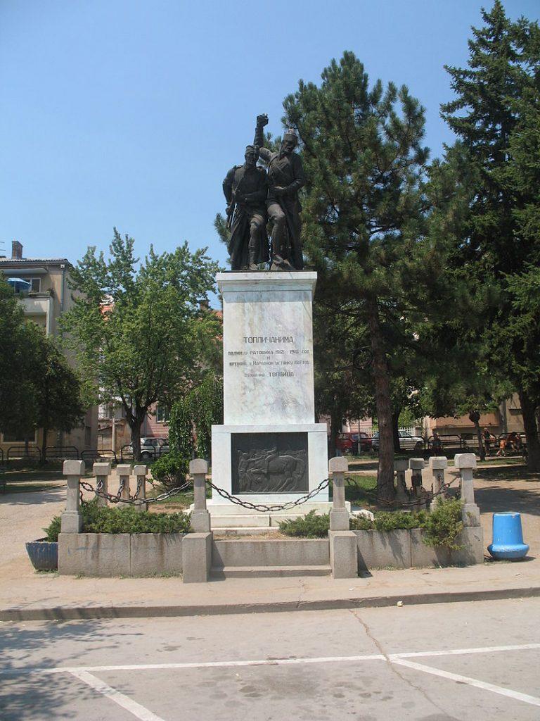 Споменик у Прокупљу