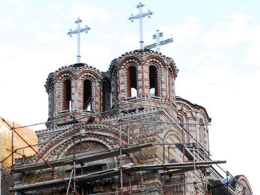 Црква Светих Апостола