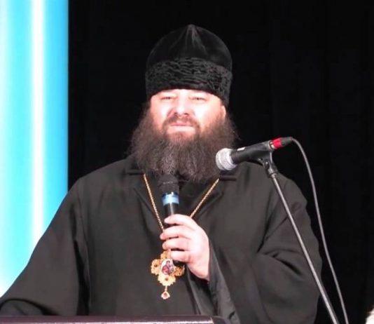 епископ лонгин жар