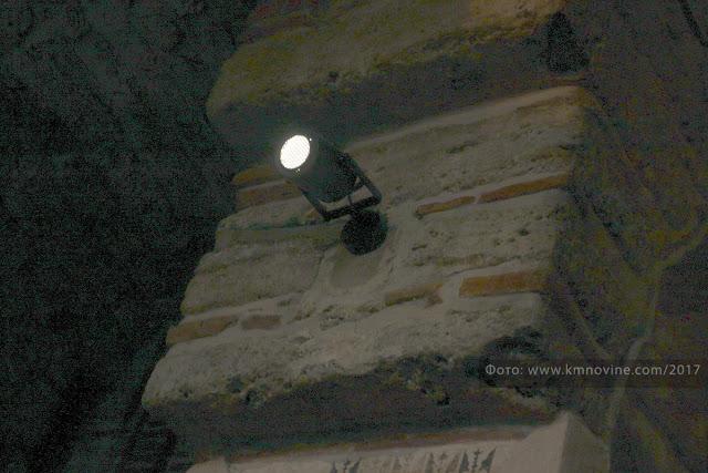 Рефлектор ружи зид грачаничке цркве