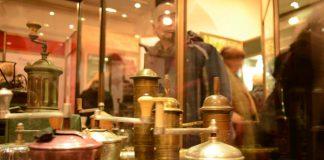 изложба о кафи