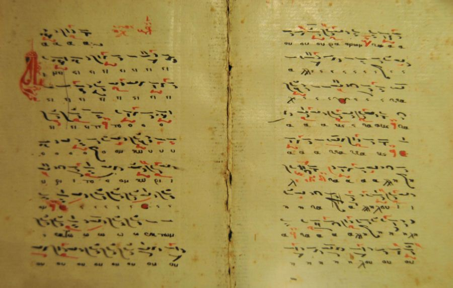 неумски списи