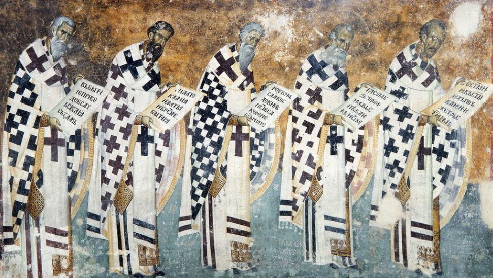 Део композиције - Архијереји се клањају Христу Агнецу у олтарском простору