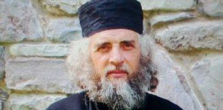 архимандрит лазар абашидзе