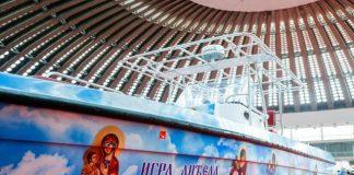 Православни глисер