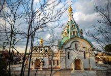 crkva svete katarine