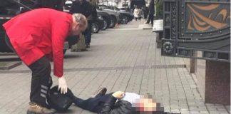 убијен руски посланик
