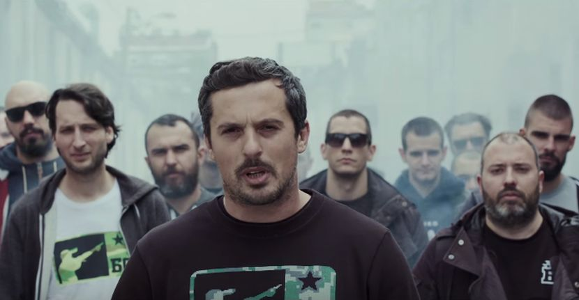 нова песма београдског синдиката