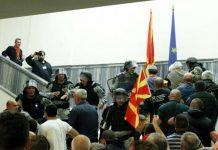 државни удар у македонији