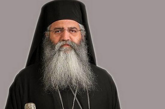 кипарски митрополит