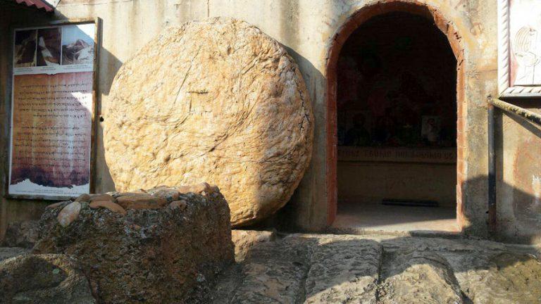 камен за пећину