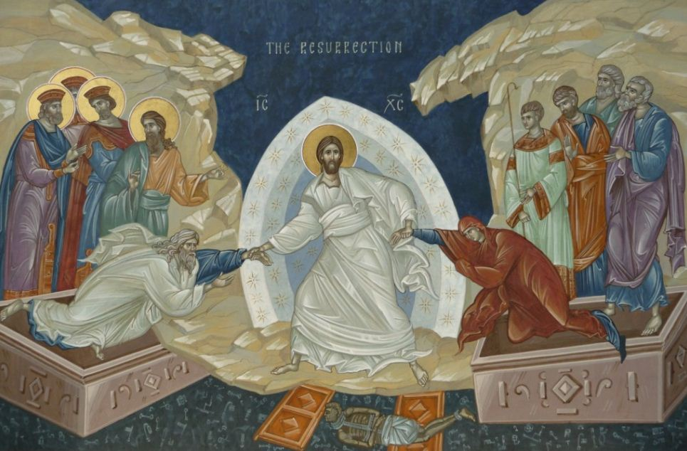 христос васкрсе