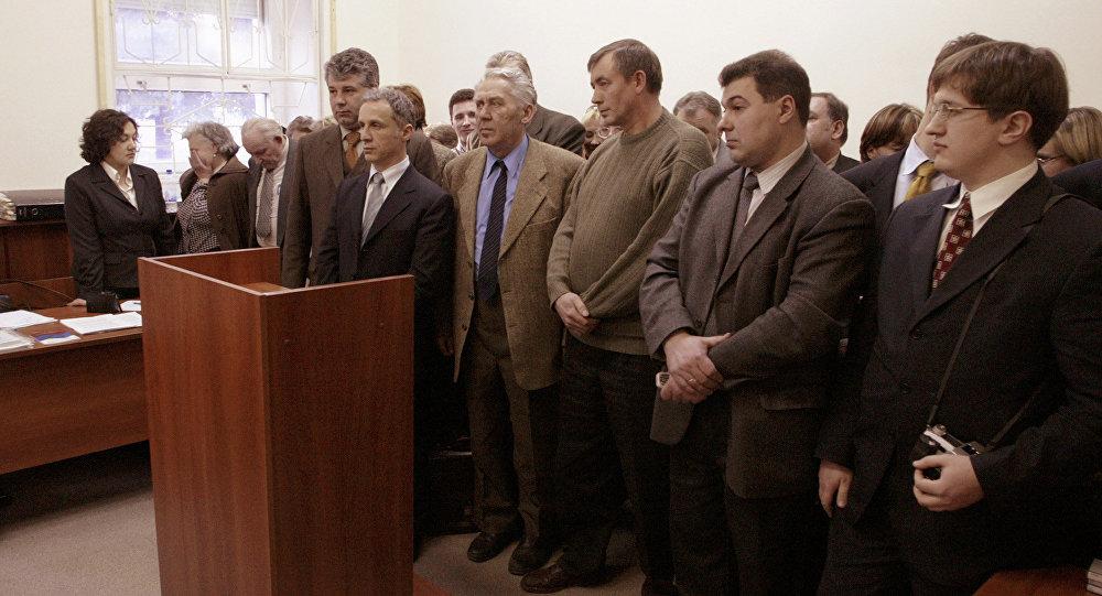 врховни суд русије