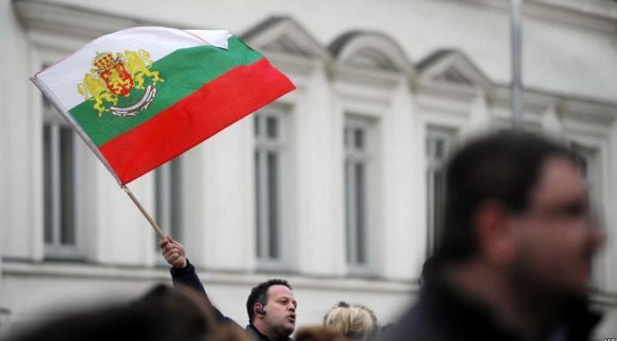 бугарска