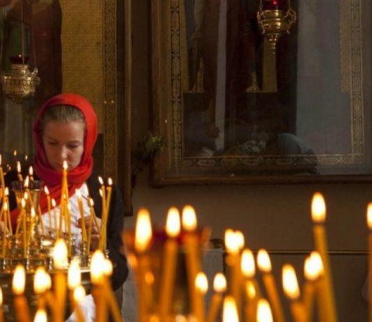 снага молитве