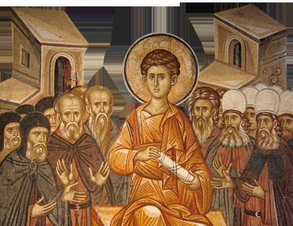 тумачења Светог писма