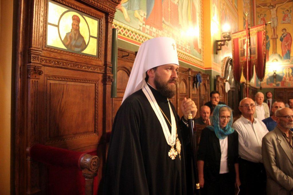 руска православна црка