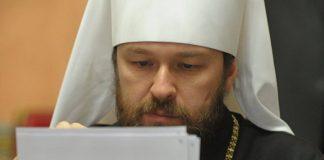 руска православна црква