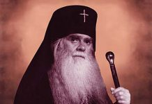 архиепископ аверкије