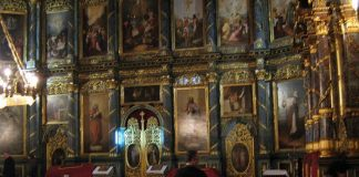 saborna crkva ikonostas