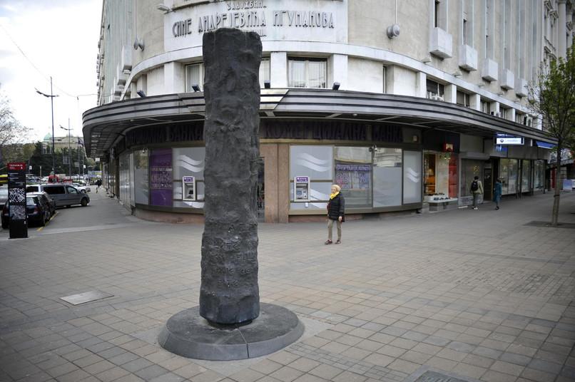 споменик на теразијама