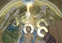 опело крштење