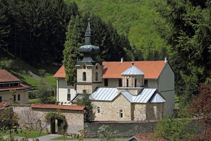 лепоте србије