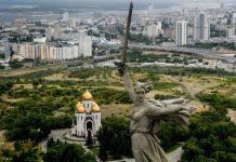седам руских чуда