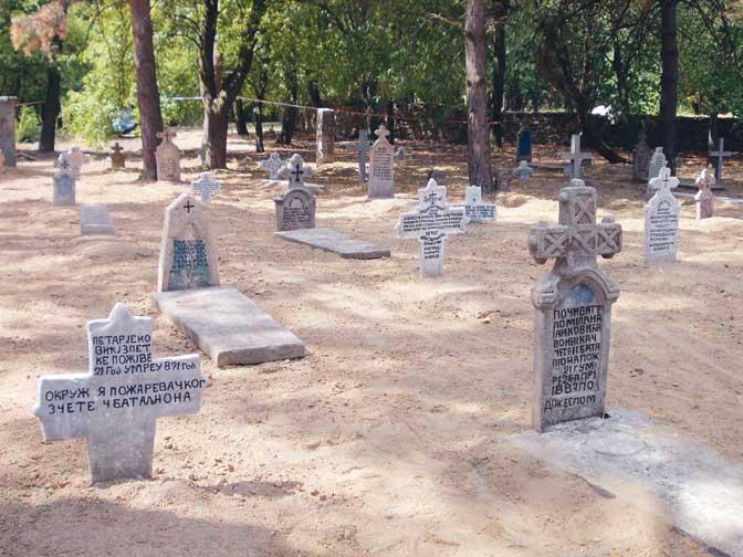 војничко гробље