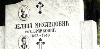 јелица михаиловић