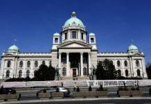 скупштина србије