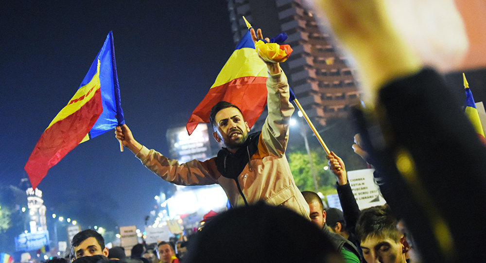 румунија