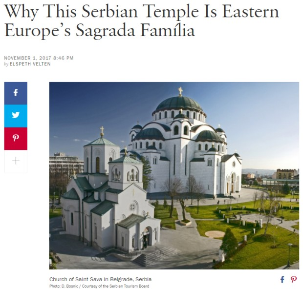 храм светог саве