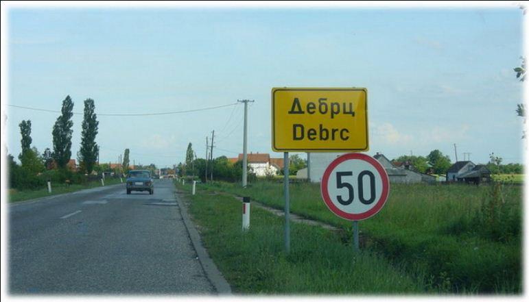 дебрц