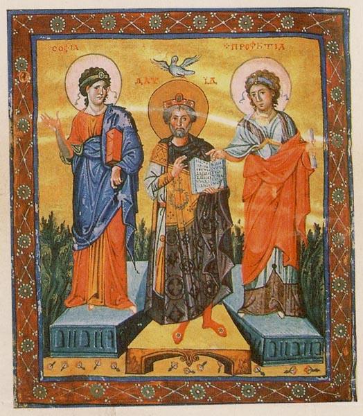 епископ николај