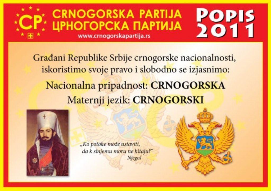 црногорска википедија
