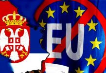 србија и ЕУ
