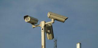 видео-надзор