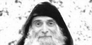 старац гаврило ургебадзе