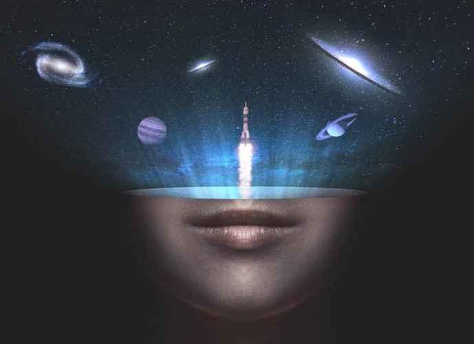 универзум у огледалу