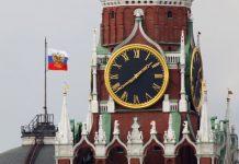 сат на кремљу