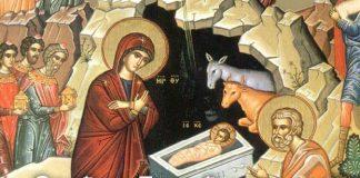 христос се роди