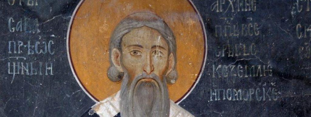 архимандрит јустин поповић
