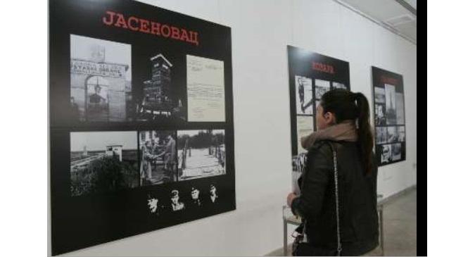 изложба о јасеновцу