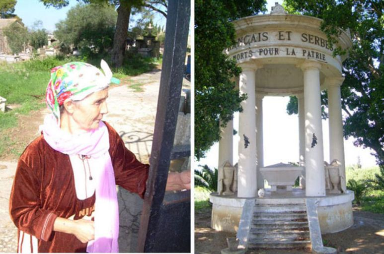 тунис српско војничко гробље