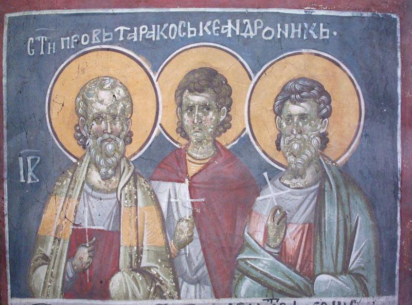 црквенословенски резик