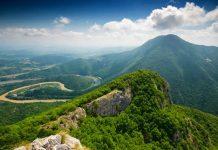 српска света гора