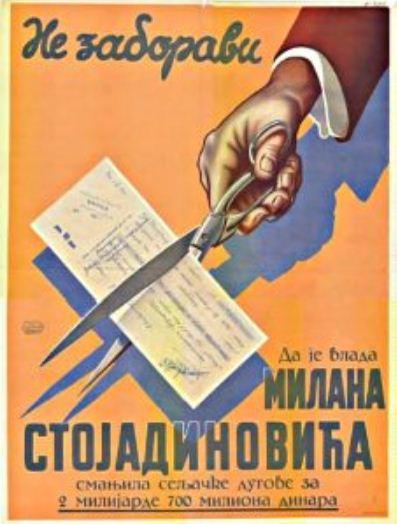 београдски избори